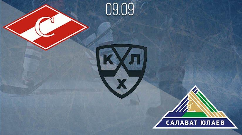 KHL Prediction: Spartak vs Salavat Yulayev on 09.09.2020