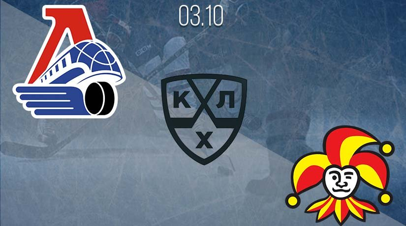KHL Prediction: Lokomotiv vs Jokerit on 03.10.2020