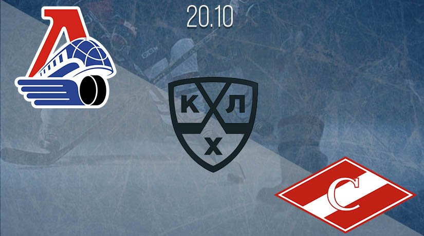 KHL Prediction: Lokomotiv vs Spartak  on 20.10.2020
