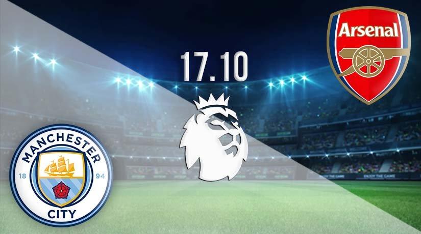 Man City vs Arsenal Prediction: Premier League Match on 17.10.2020