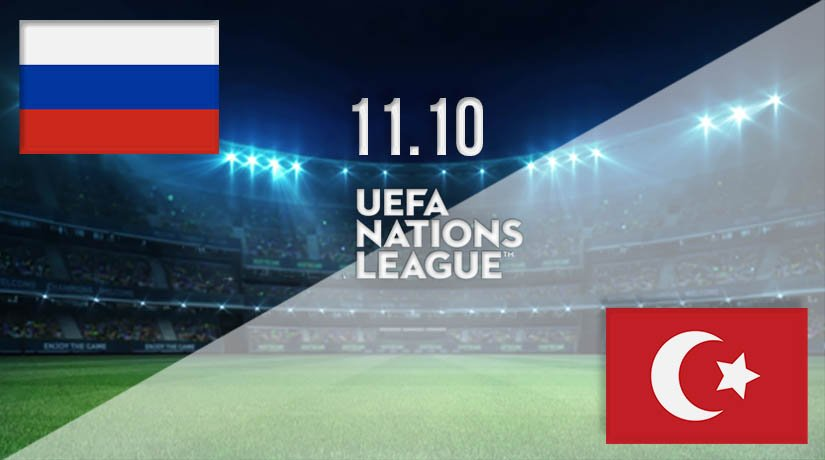 Russia vs Turkey Prediction: Nations League Match on 11.10.2020