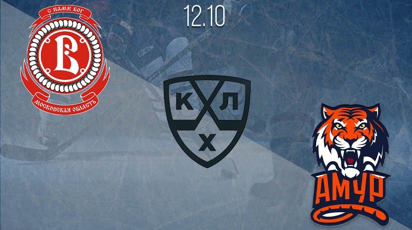 KHL Prediction: Vityaz vs Amur on 12.10.2020