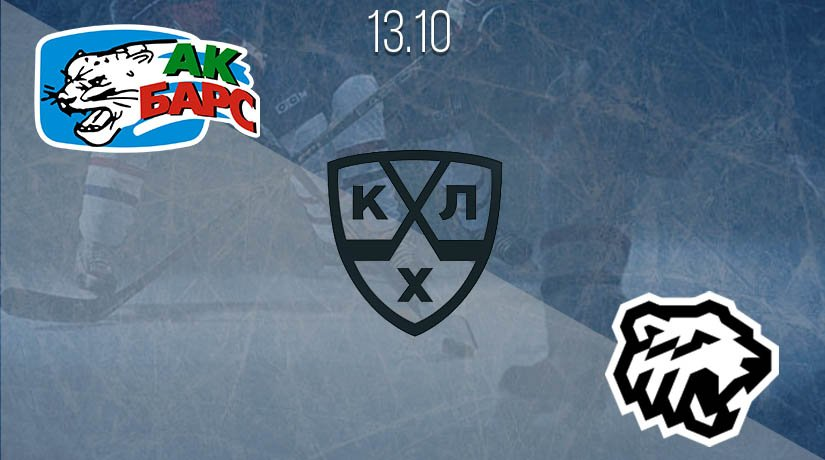 KHL Prediction: Ak Bars vs Traktor on 13.10.2020