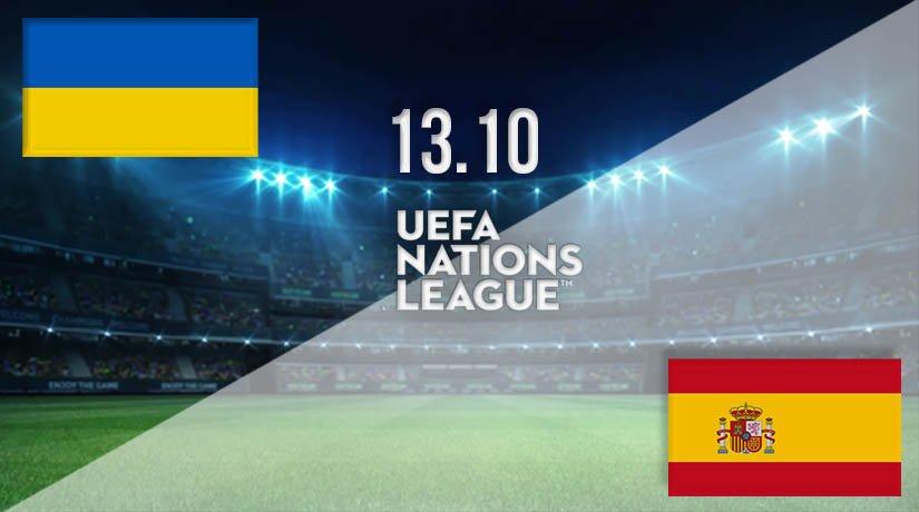Ukraine vs Spain Republic Prediction: Nations League Match on 13.10.2020