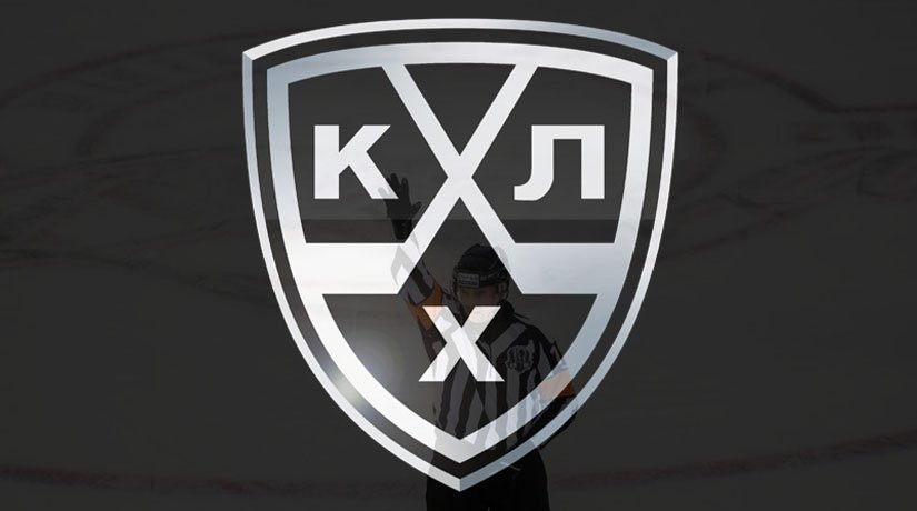 Chief KHL Ref Sums up Work in the First Part of the Season