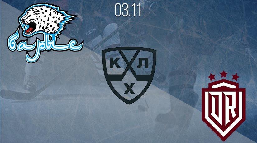 KHL Prediction: Barys vs Dinamo Riga on 03.11.2020