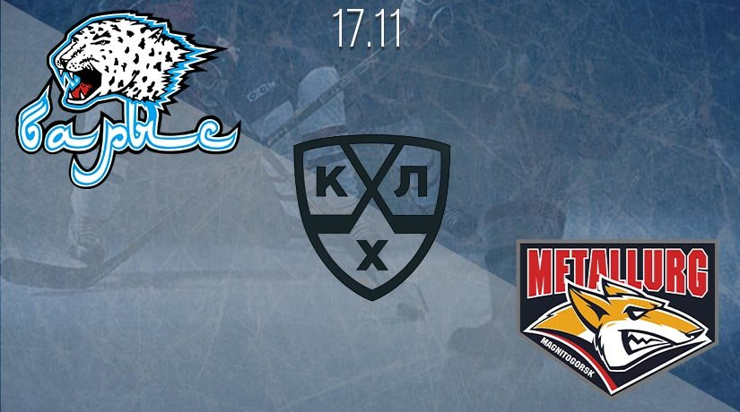 KHL Prediction: Barys vs Metallurg Mg on 17.11.2020