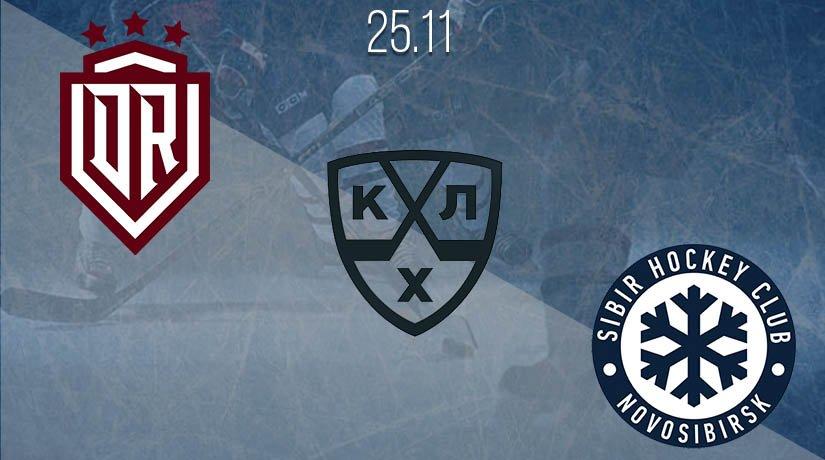 KHL Prediction: Dinamo Riga vs Sibir on 25.11.2020