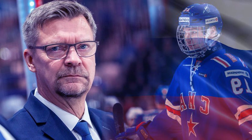 Jukka Jalonen: These Young Russian Guys Will Be Good Hockey Players in the NHL