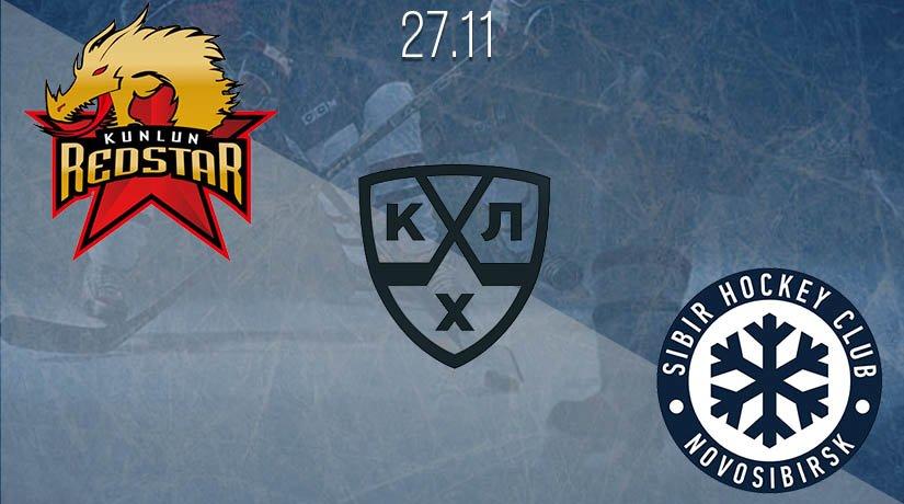 KHL Prediction: Kunlun Red Star vs Sibir on 27.11.2020