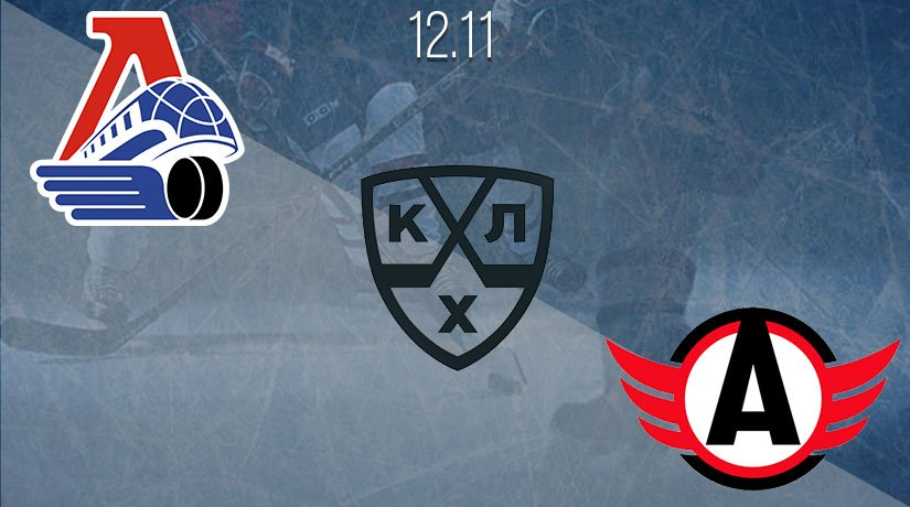KHL Prediction: Lokomotiv vs Avtomobilist on 12.11.2020