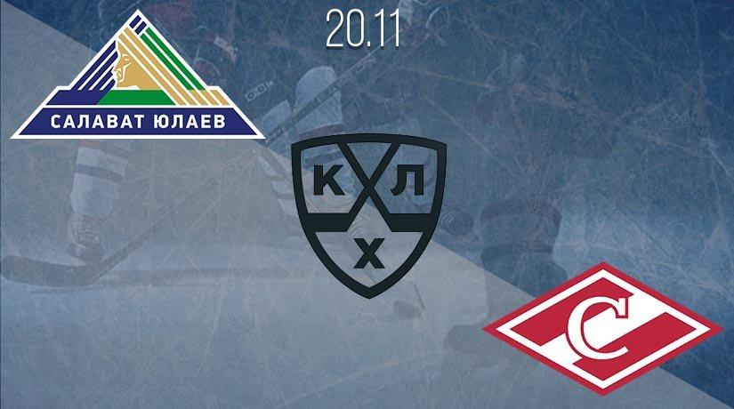 KHL Prediction: Salavat Yulayev vs Spartak on 20.11.2020
