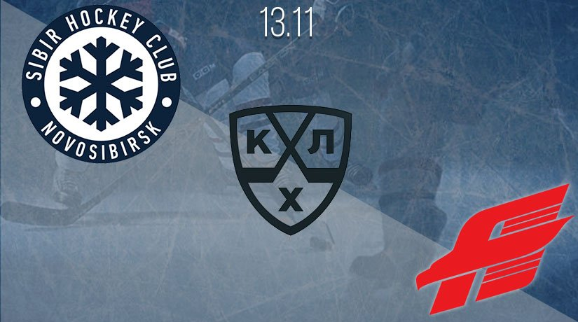 KHL Prediction: Sibir vs Avangard on 12.11.2020