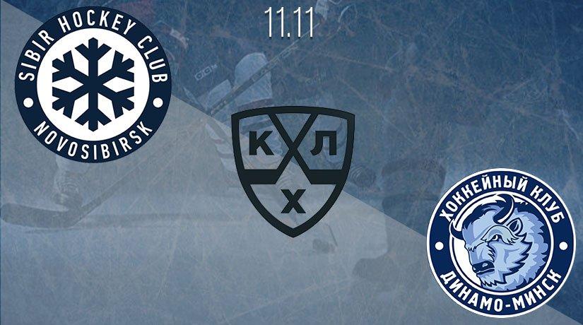 KHL Prediction: Sibir vs Dynamo Minsk on 11.11.2020