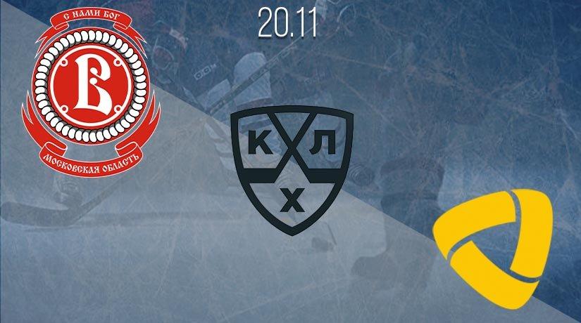 KHL Prediction: Vityaz vs Severstal on 20.11.2020