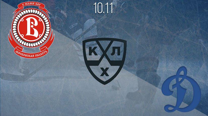 KHL Prediction: Vityaz vs Dynamo Moscow on 10.11.2020