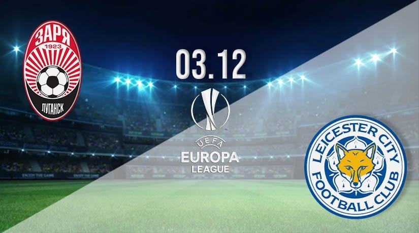 Zorya vs Leicester City Prediction: UEFA Europa League Match on 03.12.2020