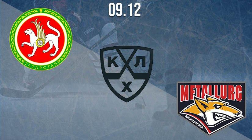 KHL Prediction: Ak Bars Kazan vs Metallurg Mg on 09.12.2020