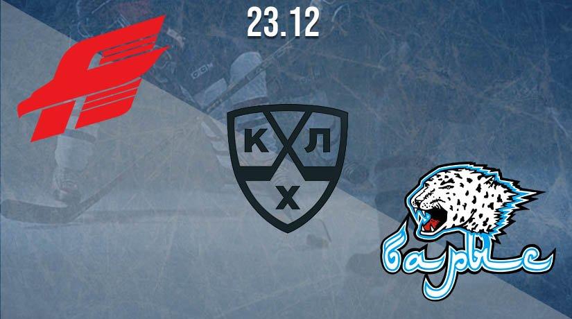 KHL Prediction: Avangard vs Barys on 23.12.2020