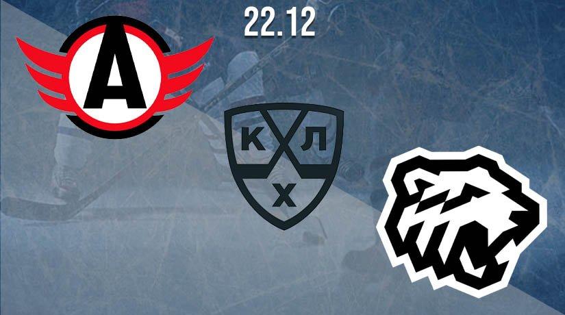KHL Prediction: Avtomobilist vs Traktor on 22.12.2020
