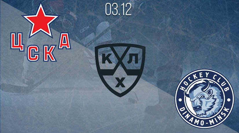 KHL Prediction: CSKA Moscow vs Dynamo Minsk on 03.12.2020