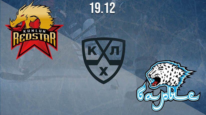 KHL Prediction: Kunlun Red Star vs Barys on 19.12.2020