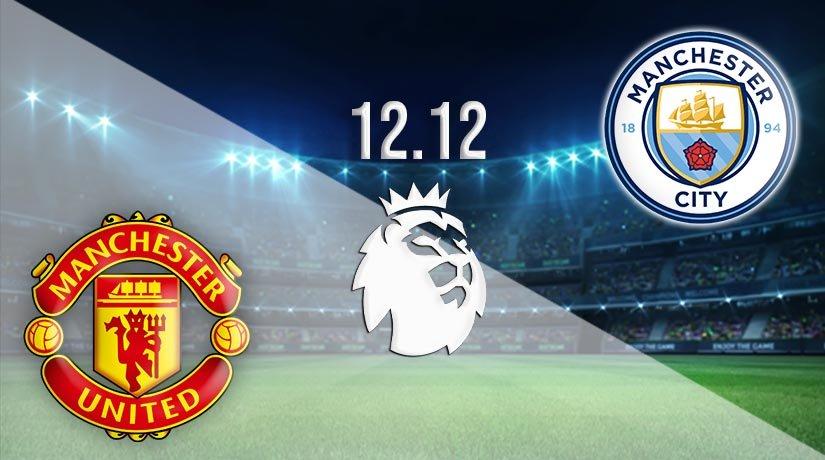Man Utd vs Man City Prediction: Premier League Match on 12.12.2020