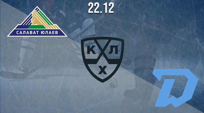 KHL Prediction: Salavat Yulayev vs Dynamo Minsk on 22.12.2020