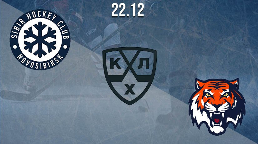 KHL Prediction: Sibir vs Amur on 22.12.2020