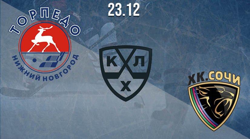 KHL Prediction: Torpedo vs Sochi on 23.12.2020