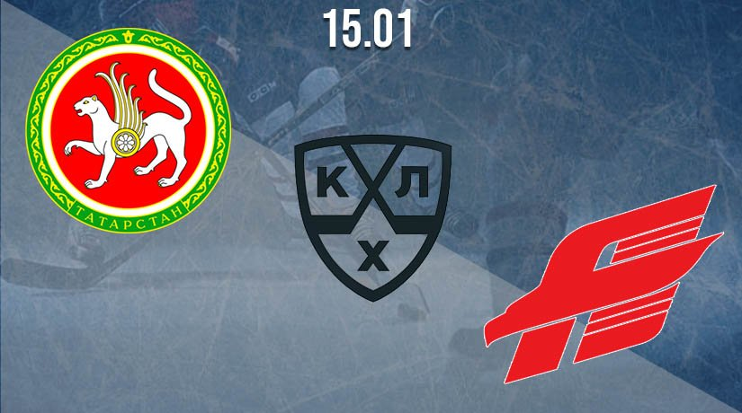 KHL Prediction: Ak Bars vs Avangard on 15.01.2021