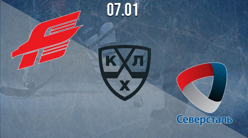 KHL Prediction: Avangard vs Severstal 07.01.2021
