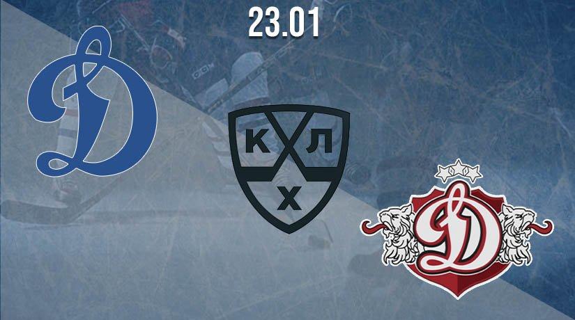 KHL Prediction: Dynamo Moscow vs Dinamo Riga on 23.01.2021