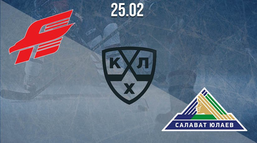 KHL prediction: Avangard vs Salavat Yulayev on 25.02.2021
