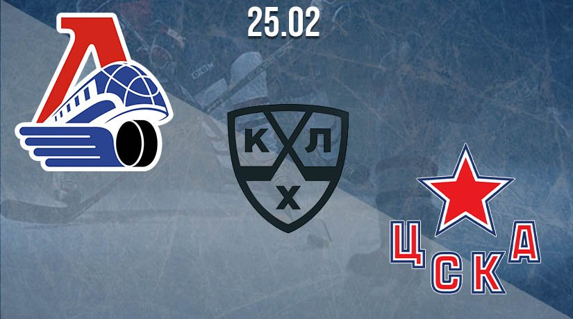 KHL Prediction: Lokomotiv vs CSKA on 25.02.2021