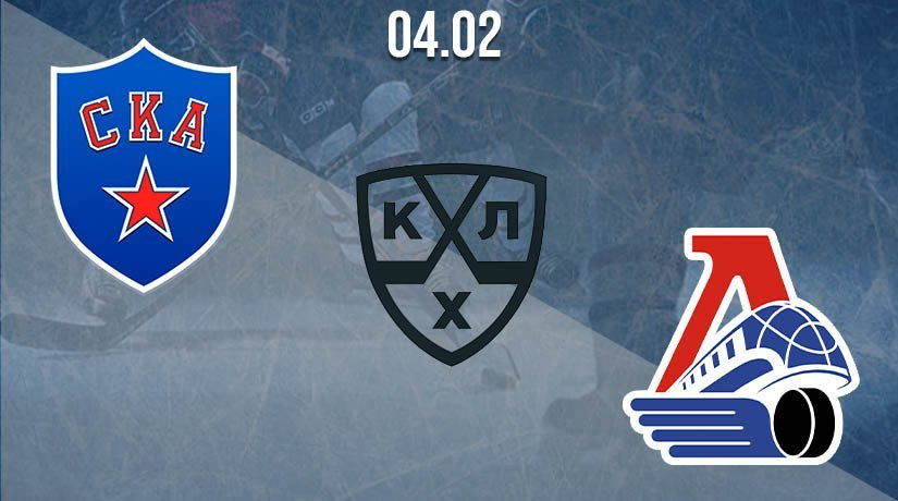 KHL Prediction: SKA vs Lokomotiv on 04.02.2021