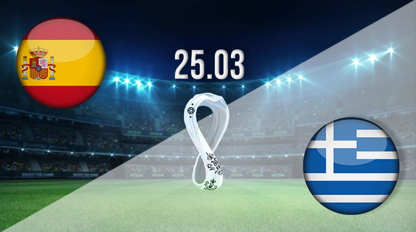 Spain vs Greece Prediction: World Cup Qualifier Match on 25.03.2021