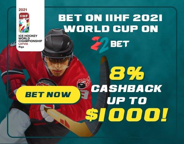IIHF 2021 World Championship Cashback on Ice Hockey Bets
