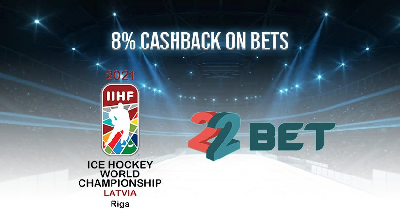 22Bet Announces Unstoppable Ice Hockey World Championship Cashback Offer